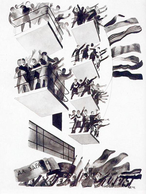Demonstration_1928